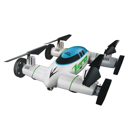 Small Drone Selonie Kids Centre Ltd
