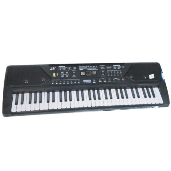 Big Key Board [270,000] (4)