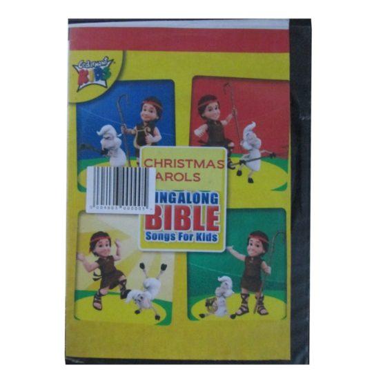 Christmas Carols (DVD)
