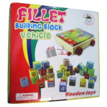 Fillet Building Block Vehicle