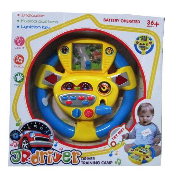 Junior Driver [90,000] (1)
