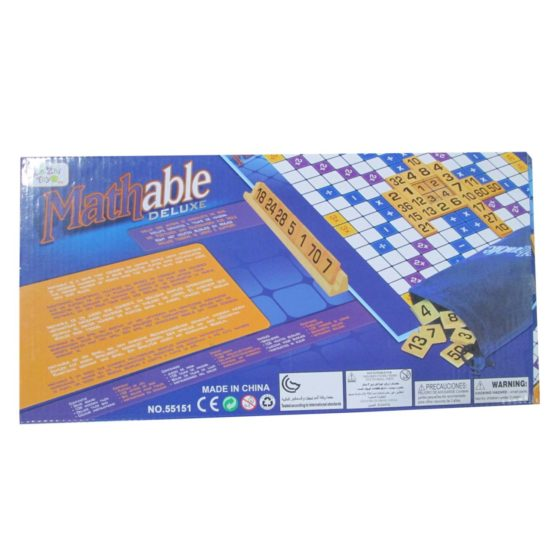 Mathable Deluxe [50,000] (3)