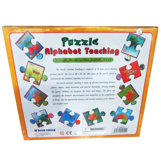 Puzzle Alphabet Teaching