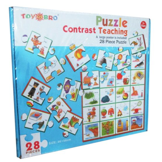Puzzle Contrast Teaching